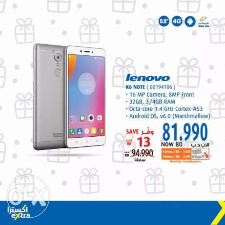 Lenovo k6 note new