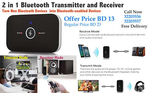 2 in 1 bluetooth transmitter and receiver المنامة -  1
