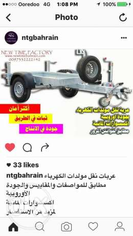 We do all kinds of trailers سترة -  1