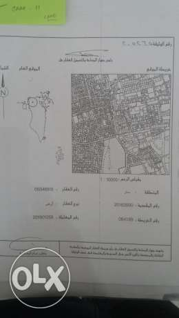 R/B Land for sale in Saar near Water tank