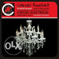 Capital Electrical Equipment Lighting Products