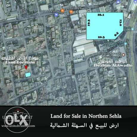 For sale land in the Northern Sehla. Ref: SEH-MH-001