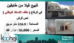 lexury villa for sale in Riffa back of bahrain stadyim main road