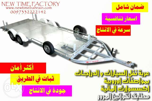 We do all kinds of trailers سترة -  2