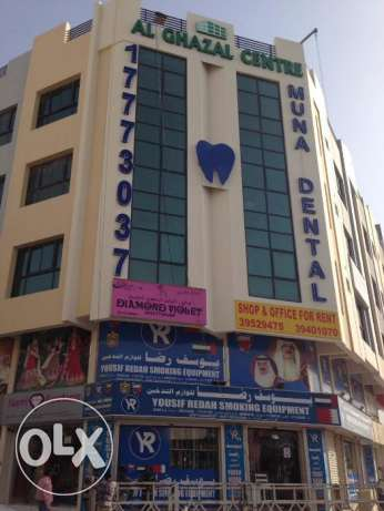 Commercial for Rent Office for Rent On RIffa, Bukuwara