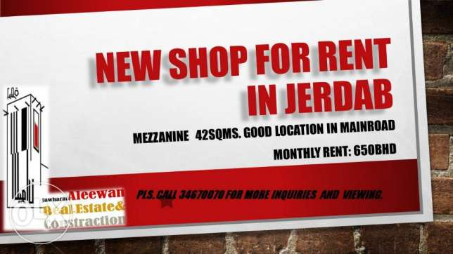 New shop for rent in Jerdab