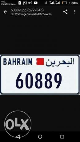 Car plate number for sale رقم مميز
