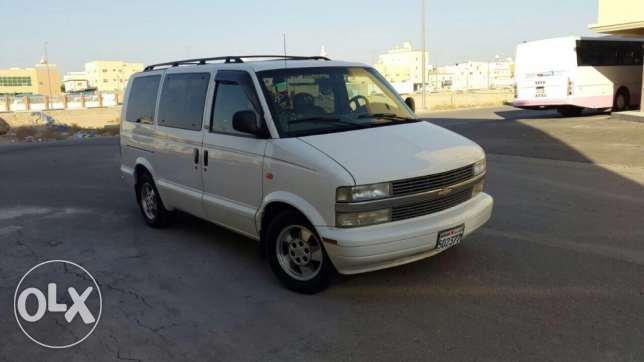 Chevrolet Astro Van on Installments