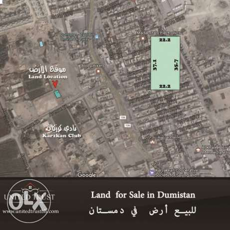 Land for sale in Dumestan. Ref: DUM-MH-001