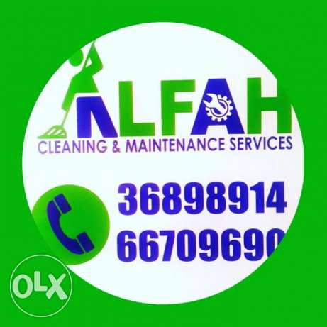 Alfah cleaning Service