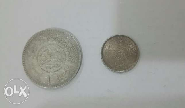 Saudi old silver different type coin for sale
