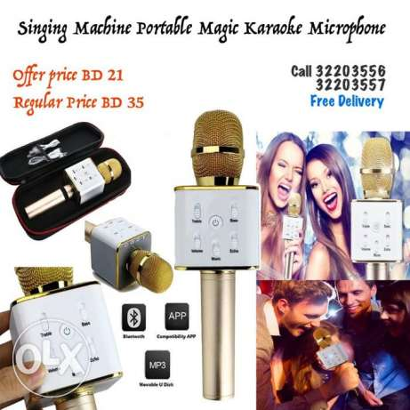 singing machine portable magic karaoke microphone المنامة -  1