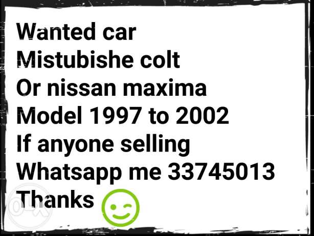 Required Nissan car