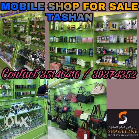 Mobile shop for sale in Tashan