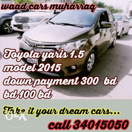 Toyota yaris 1.5 model 2016 for sale. Good offer price