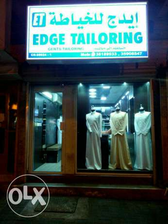Running tailoring shop for sale