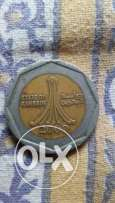 500 fils pearl roundabout coin