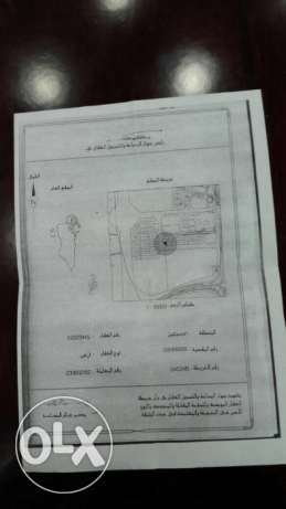 B6 Land for sale in Busateen