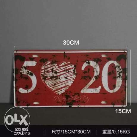 5020 plate number