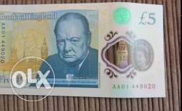 First print out 5 pound note