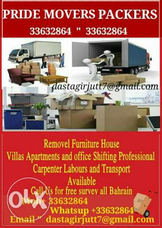 Pride MOVERS PACKERS all over BAHRAIN removal furniture house villas