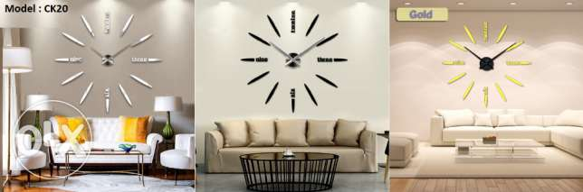 Modern High quality wall clocks مدينة عيسى -  2