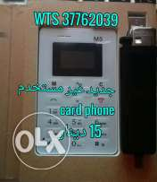 Card phone ( new )