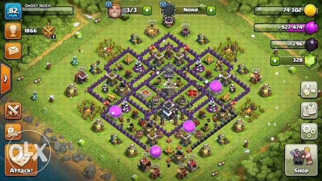 Clash of clans urgent sale
