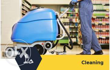 For cleaning services in Bahrain, Call us now