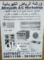 A/c workshop