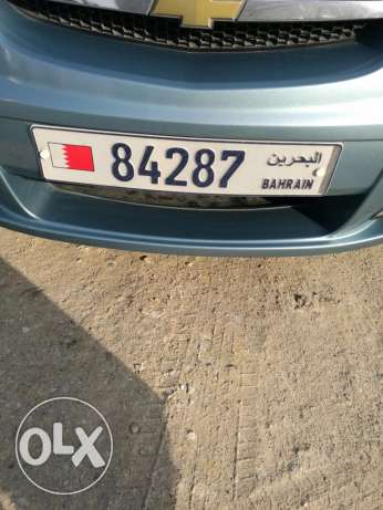 registration number for sell