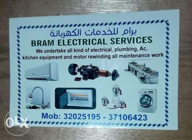 All ac maintenance, washing machine, plumping, etc