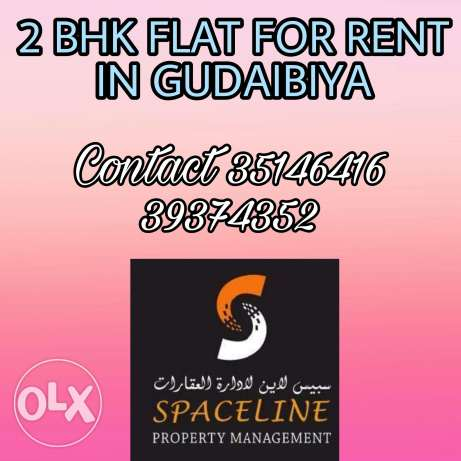 2 BHK flat for rent in Gudaibiya