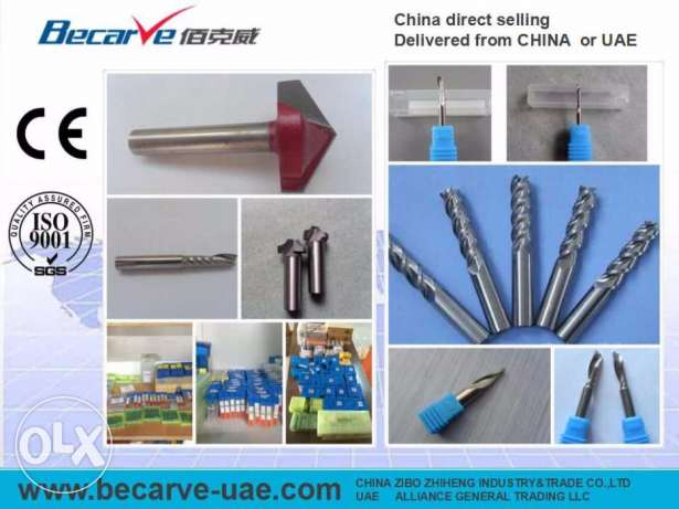 sell cnc router bit
