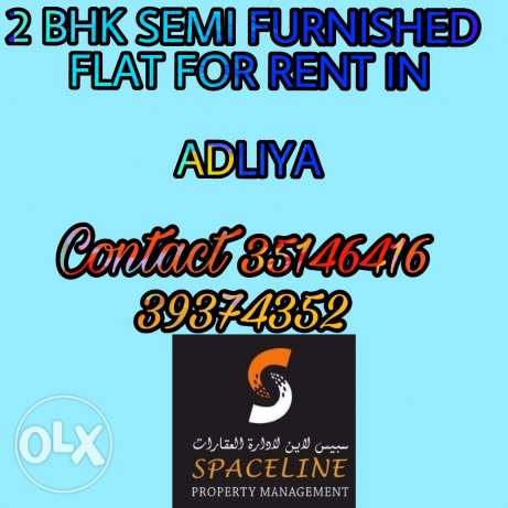 2 BHK semi furnished flat for rent in adliya