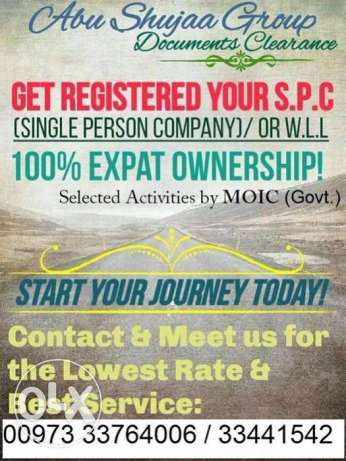 REGISTER S.P.C/ W.L.L & Start your 100% Foreigner/Expat owned Business