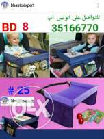 Tray Seat Travel Buggy