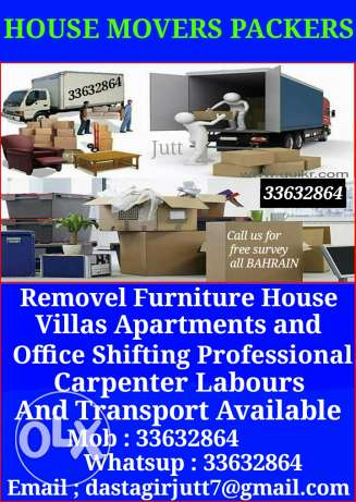 Best movers packers