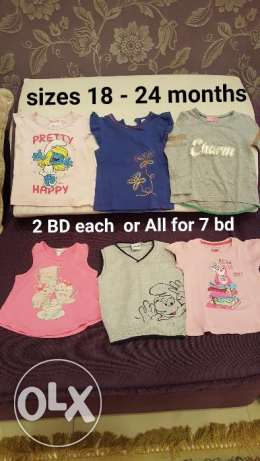 Used clothes excellent condition sizes 18 - 24 توبلي -  1