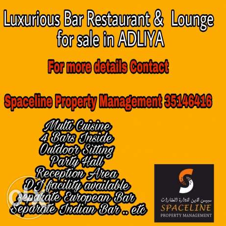 Luxurious bar restaurant and lounge for sale in Adliya