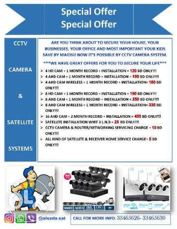 We Have New Offer For CCTV And All Kind Of Security Systems