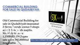 Building for sale in Qudaibiyah