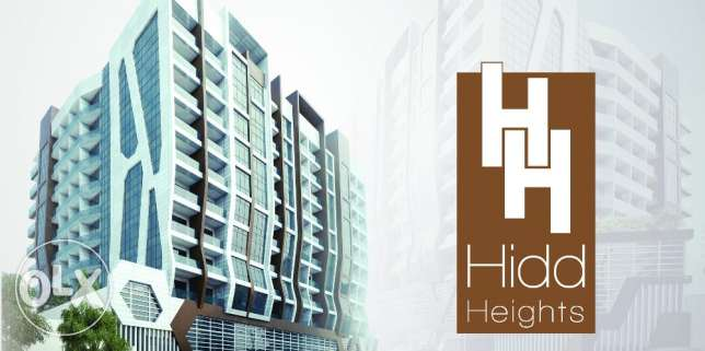 Freehold Apartments at Hidd Heights starting BD46,500