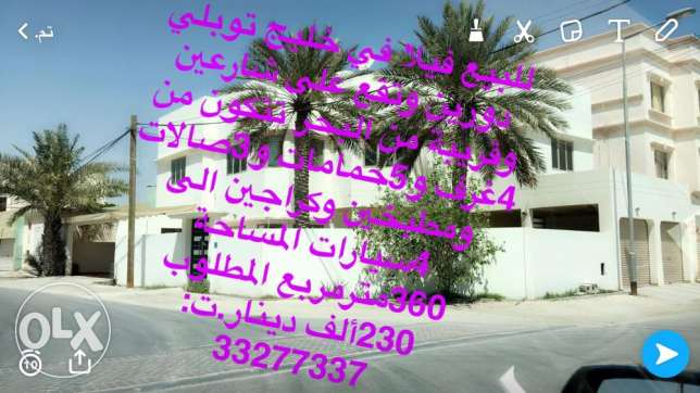 For sale Villa in the Gulf of Tubli and consists of two floors and loc