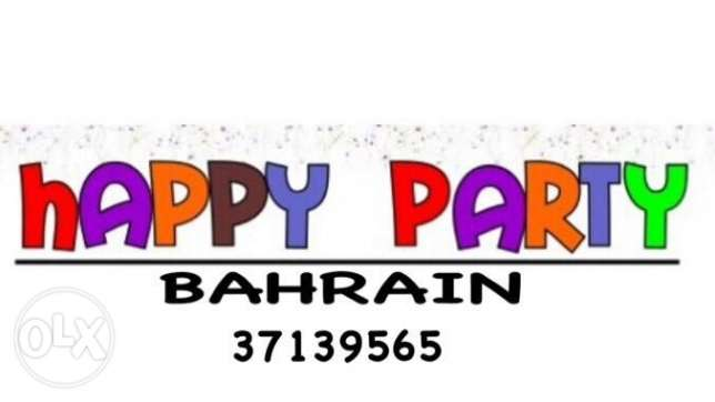 Mascot Rentals for Birthdays and Parties جفير -  2