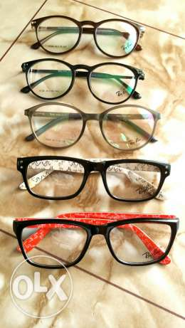 Branded Frames in Clearance Price