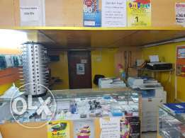 mobile and photocopy shop for sale