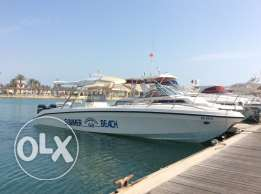 Speed boat for sale center console
